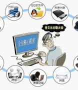 银行职员以电子邮件形式外泄客户信息,非法牟利3万余元