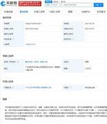 腾讯公开专利,支持自带收件人称谓和地址、批量生成和发送邮件