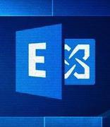 微软Exchange新漏洞ProxyToken可以让攻击者重新配置邮箱
