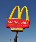 麦当劳的电子邮件中发现大富翁游戏数据库的密码