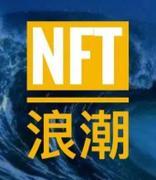"""大厂NFT作品疯炒到发行价10倍 有交易平台为""""黄牛""""开绿灯"""