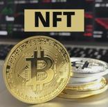 警惕NFT作品交易中的泡沫