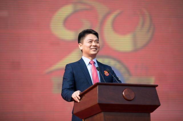 刘强东母校演讲:看得更远才能走得更远