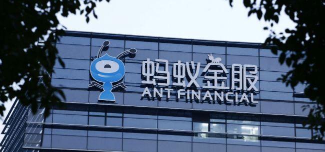 蚂蚁金服回应IPO传闻:IPO既非必须也非优先事项