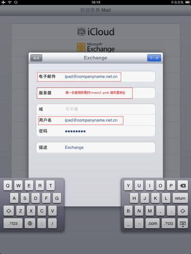 http://www.icoremail.cn/uploads/allimg/140111/1519192028-6.jpg
