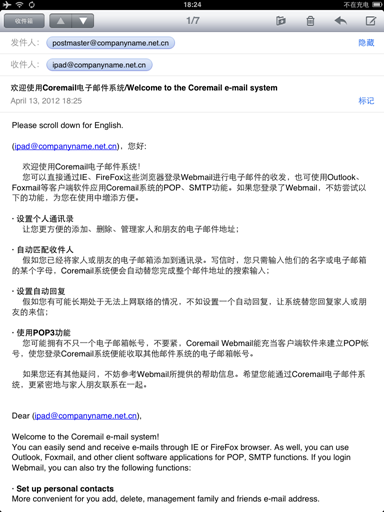 http://www.icoremail.cn/uploads/allimg/140111/1519196139-8.PNG