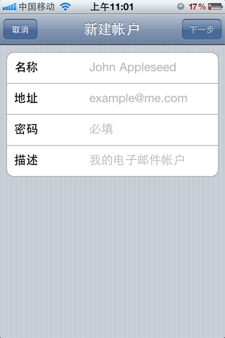 http://www.icoremail.cn/uploads/allimg/141029/3-14102914313b28.png