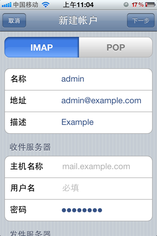http://www.icoremail.cn/uploads/allimg/141029/3-141029143322400.png