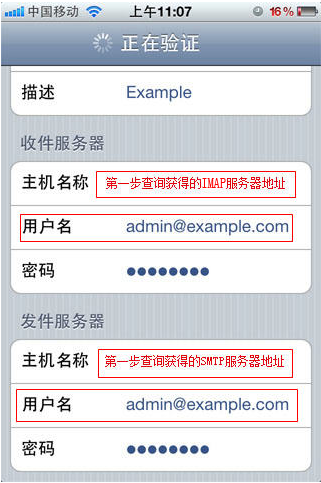 http://www.icoremail.cn/uploads/allimg/141029/3-1410291434523X.png