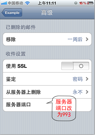 http://www.icoremail.cn/uploads/allimg/141029/3-141029143551O2.png
